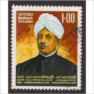 arunachalam stamp